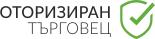 ОТОРИЗИРАН ТЪРГОВЕЦ