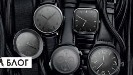 Черният цвят е ненадминат. Тези 6 черни часовника трябва да притежавате