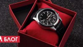 Часовници под лупа: Часовник като подарък? Ще ви помогнем с избора.