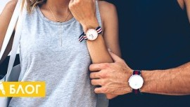 Как трябва да изглежда часовник за лятото? Точно така.