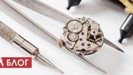 Спря ли ви механичния часовник? Търсете причината в една от следните повреди