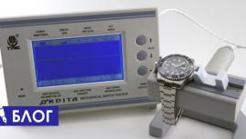 Часовник под лупа: Точността на часовника