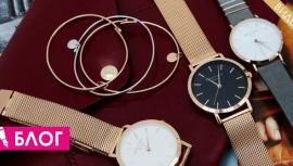 ROSEFIELD – Стилен часовник за жени с енергията на Ню Йорк и душата на Амстердам