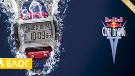 Timex Command – достоен съперник на G-Shock, или само следващ опит за наподобяване?