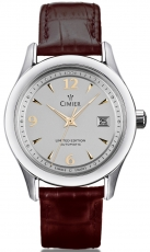 CIMIER 2497-SS011